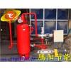蒸汽冷凝水回收節能設備