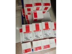 MCCB T5N400 TMG400 FF 3P