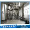 動物油精煉設備,企鵝油脂設備性能卓異gk22
