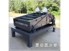 高频振动脱水筛节能细沙回收机支持定制