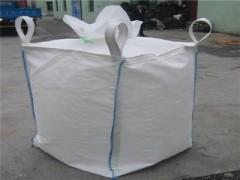 【貴州噸袋批發價+銅仁噸袋柔性好+銅仁噸袋耐輻射】