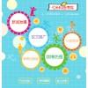 中國新聞網客戶端北青網首發大號發布報紙刊登微博話題榜首頁推薦