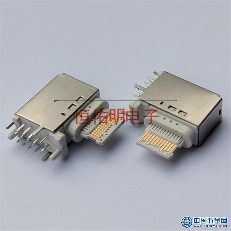 Tyepc- 全塑14P侧插 侧立式母座90度 3.1插板