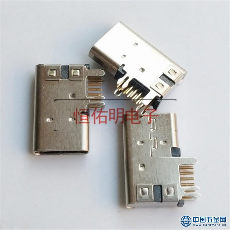 Type-c 6P侧插母座 侧立式插板 90度加长外壳 简易侧插