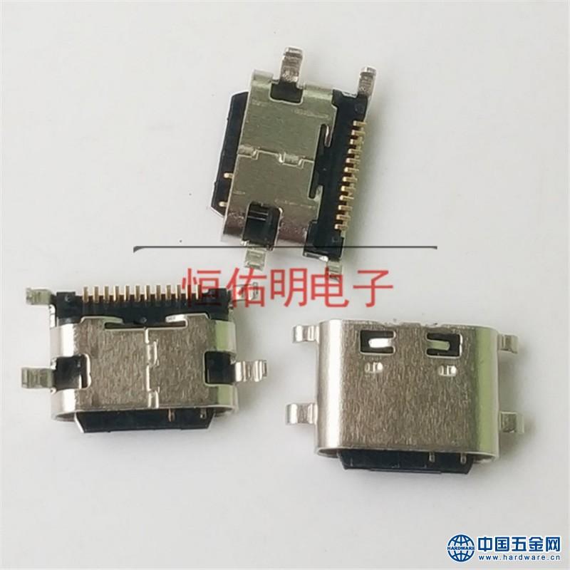 Type-c 12P沉板1.3mm母座 单排SMT 外壳长度7.0mm 胶芯凸出