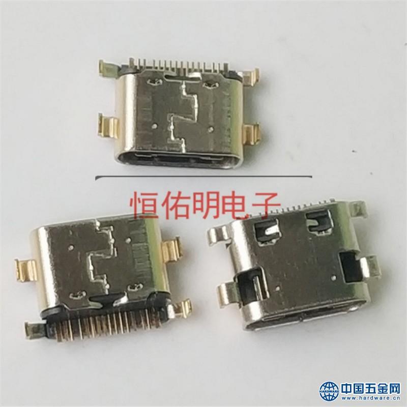 Type-c 16P沉板母座 下沉2.0mm 单排SMT 长度6.9mm
