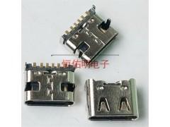 Type-c 6P短體母座 貼板插板 四腳貼片 簡易母座