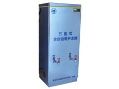 大容量熱推式電熱水器優質
