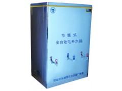 大容量熱推式電熱水器供應商
