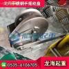 不銹鋼手搖絞盤SDL2600現貨,耐化學性手搖絞盤