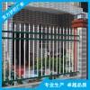 肇慶小區外墻防護圍欄 廠房圍墻柵欄 組裝式安裝柵欄