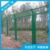 湛江水庫圍網款式 帶邊框綠色浸塑防腐護欄網定制