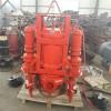 山东博山泵城直销潜水抽沙泵-大型耐磨排砂泵