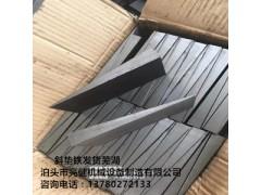 斜铁斜垫铁垫块厂家销售