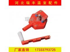 大棚卷膜器 大棚配件手动侧卷顶卷韩式卷膜器/摇膜器