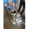 石墨烯清漆研磨分散机