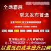娛樂新聞搜狐音樂今日頭條新聞首頁推薦大號發布APP首頁推薦