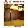 供应广州酒店活动隔断,办公室移动隔断,移动屏风,折叠门厂家