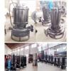 泵站泥沙處理泵-沙石泵-山溝地面抽沙泵