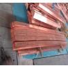供應鎢銅合金 耐高溫W85鎢銅棒 鎢銅板材 鎢銅報價