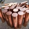 W90精密鎢銅棒 CuW90鎢銅板 耐高溫鎢銅合金 導電鎢銅