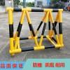 東莞幼兒園定做2米長路障拒馬護欄 門口阻車移動護欄