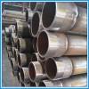武漢聲測管廠家聲測管價格 樁基聲測管螺旋式聲測管