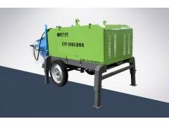 隧道液壓噴漿機在使用中應遵守的安全規則
