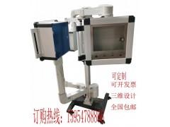 自動化設備懸臂操作盒控制箱支架