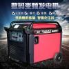 5KW移動式靜音發電機SHL6000TM