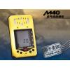 英思科M40四合一有毒有害氣體檢測儀,防爆氣體檢測儀