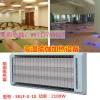 遠紅外高溫瑜珈房加熱設備九源SRJF-X-10 電熱幕