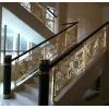 豪華別墅鋁藝高端精雕樓梯扶手