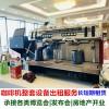 咖啡拉花機租賃上海3D打印機咖啡拉花機出租服務
