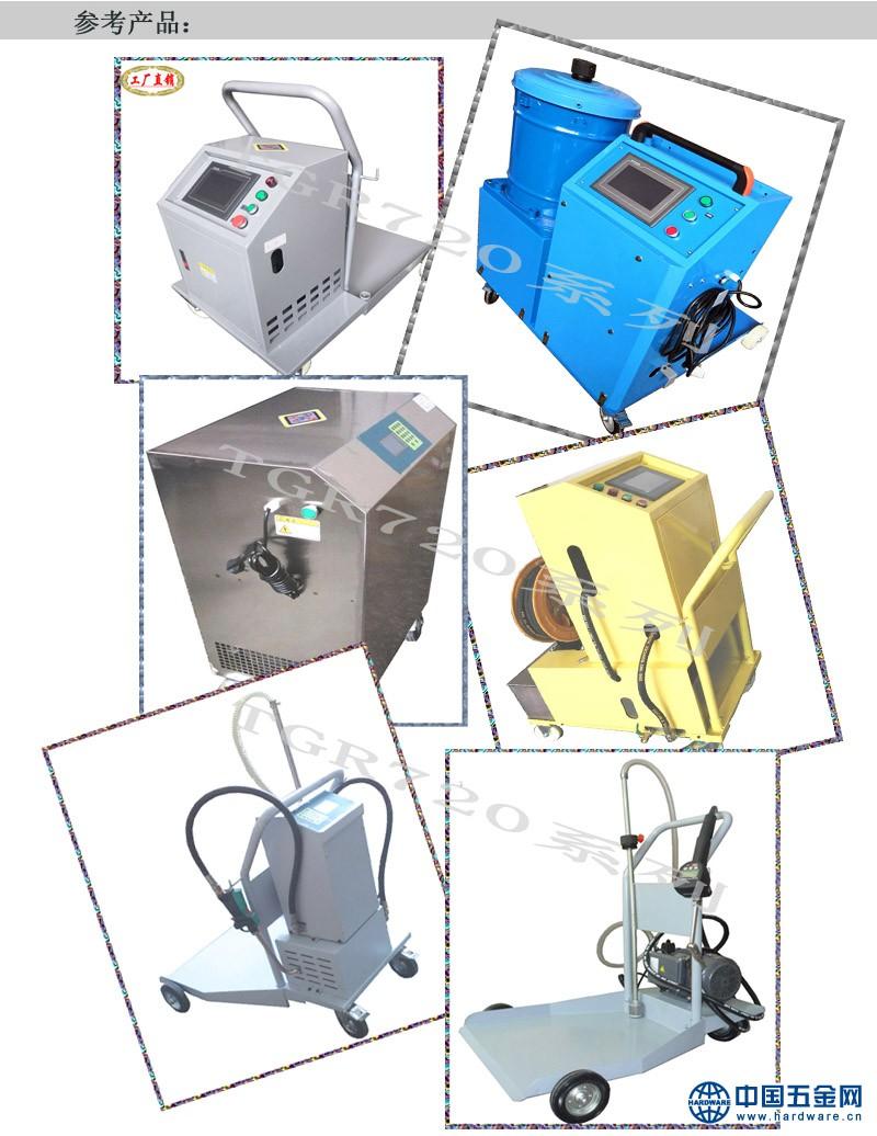 TGR720系列产品介绍2- PLC智能齿轮油加油机 参考图片