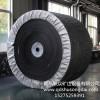 供应EP300耐高温输送带 水泥传输带 熟料传输带