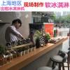 上海冰淇淋機出租服務臨時展會商用冰淇淋機租用