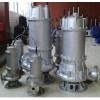 潜水排污泵_液位控制启动_手机控制启动_远程控制启动