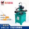 DW6-60钻头磨削机