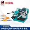 唯高机床DW132M钻头研磨机