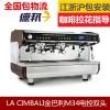 金佰利M34雙頭半自動商用咖啡機智能鍋爐技術