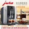 上海優瑞咖啡機維修銷售租賃清洗消毒中心