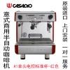 新款卡薩迪歐UNDICI A1 單頭電控咖啡機標準杯