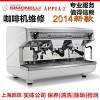 nuova諾瓦咖啡機維修售后 常見故障及維修 除垢保養