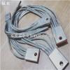 工业设备导电铜绞线软连接常用规格福能提供