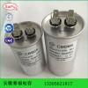 CBB65防爆鋁殼空調電容器