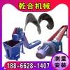青島乾合機械供應螺旋輸送機,絞龍輸送機,螺旋葉片,機床排屑機