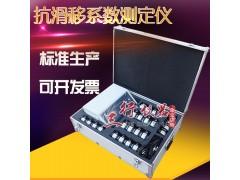 SSHY-24抗滑移系數檢測儀 高強螺栓抗滑移系數測定儀