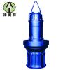 潜水轴流泵-立式-井筒式-大流量-高效率-奥特泵业