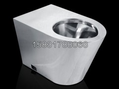 不銹鋼坐便器 監獄廁所精選廁具